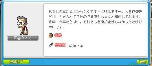 Maple120611_190246.jpg