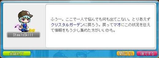 Maple120611_190255.jpg