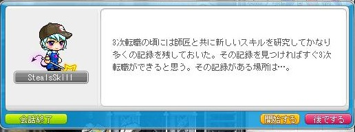 Maple120616_165446.jpg