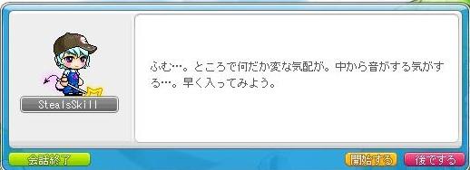 Maple120616_165840.jpg