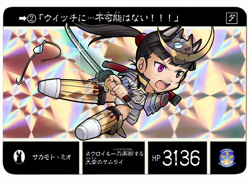 news2ch121600.jpg
