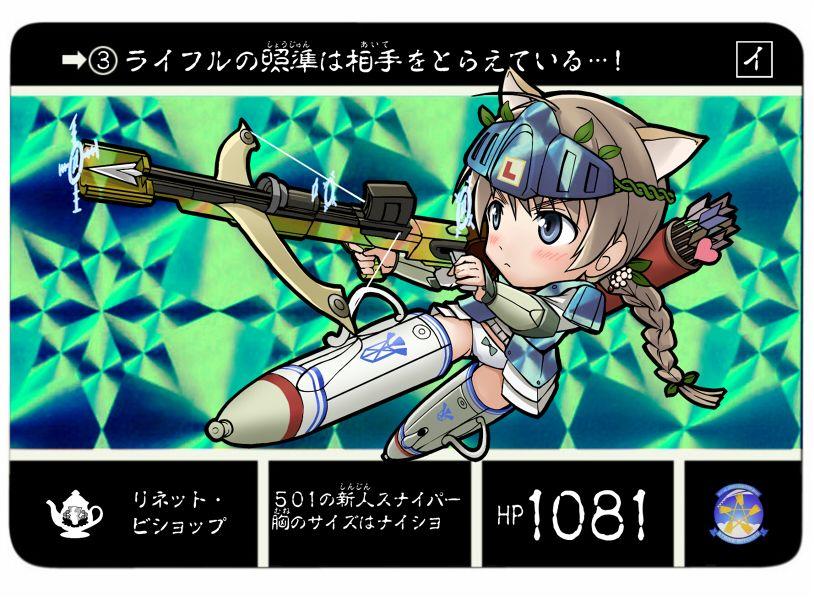 news2ch121602.jpg