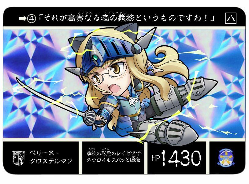 news2ch121605.jpg
