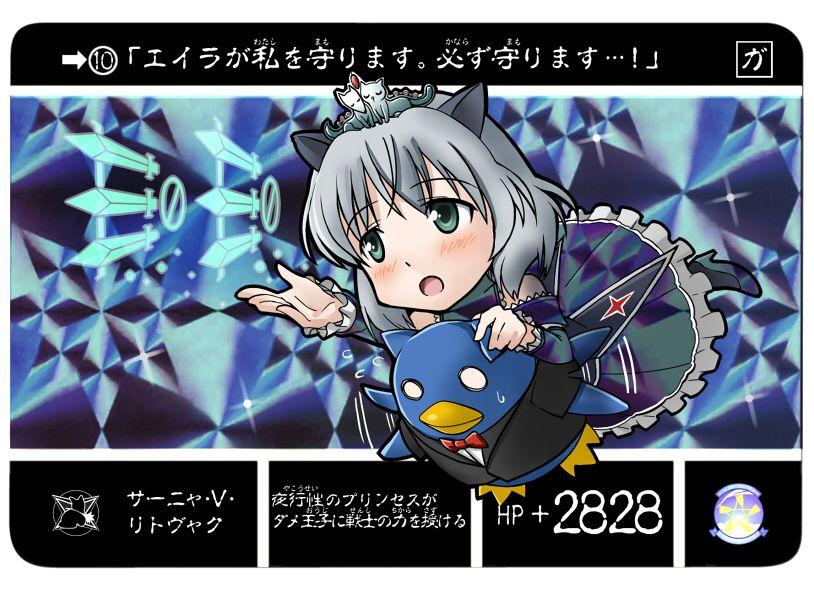 news2ch121607.jpg