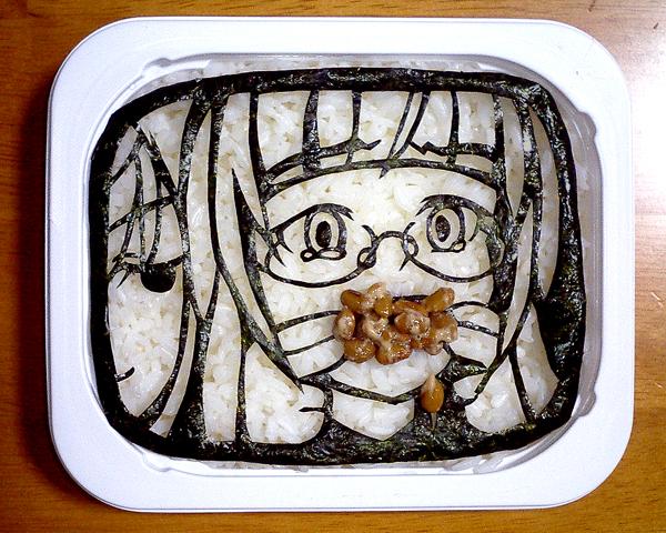 perinori01_3.jpg