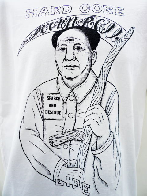 SOFTMACHINE MAO-T