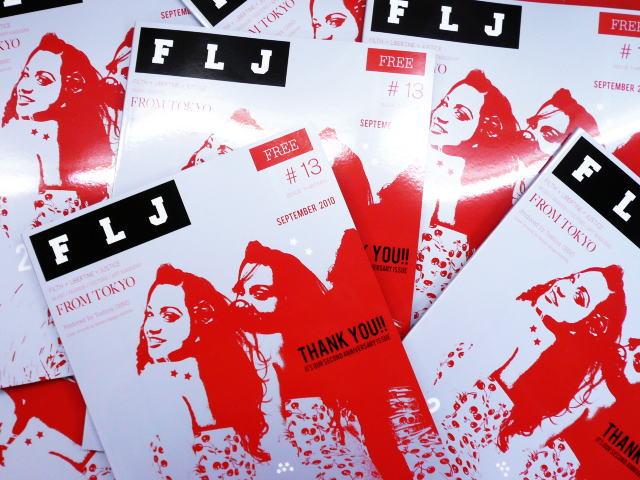 FLJ #13