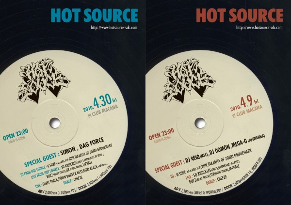 HOT SOURCE