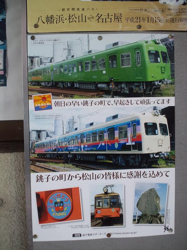 CA3F0010.jpg
