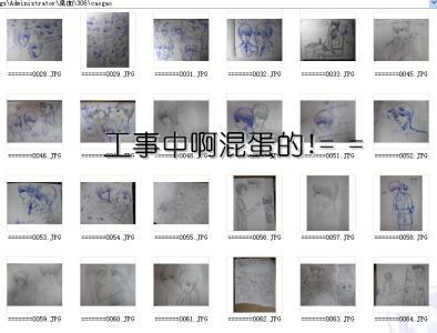2010-03-06_23-36-16.jpg