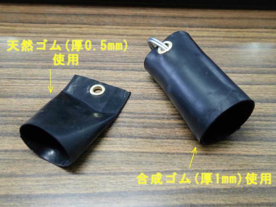 P2250462_convert_20130225115705_20130225154512.jpg