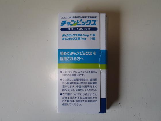 P4242422_convert_20120424101859.jpg