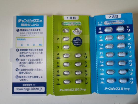 P4242423_convert_20120424101923.jpg