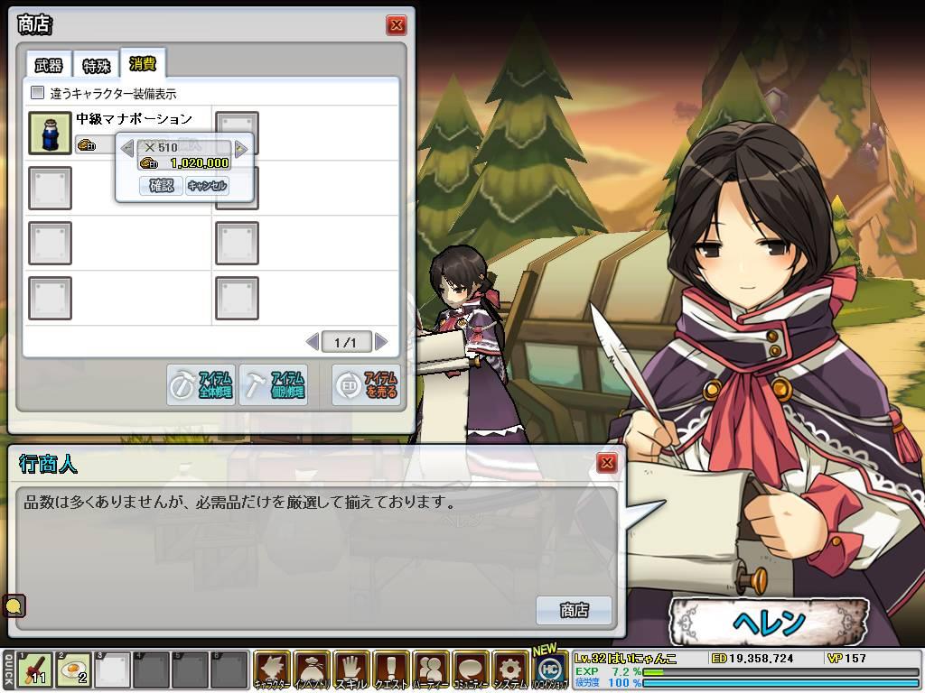 SC_2010_11_22_9_33_7_.jpg
