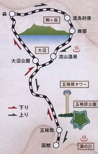 路線図 小