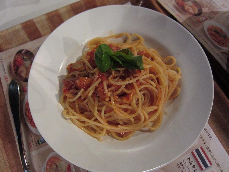 パスタ  (イタリア)  ¥300