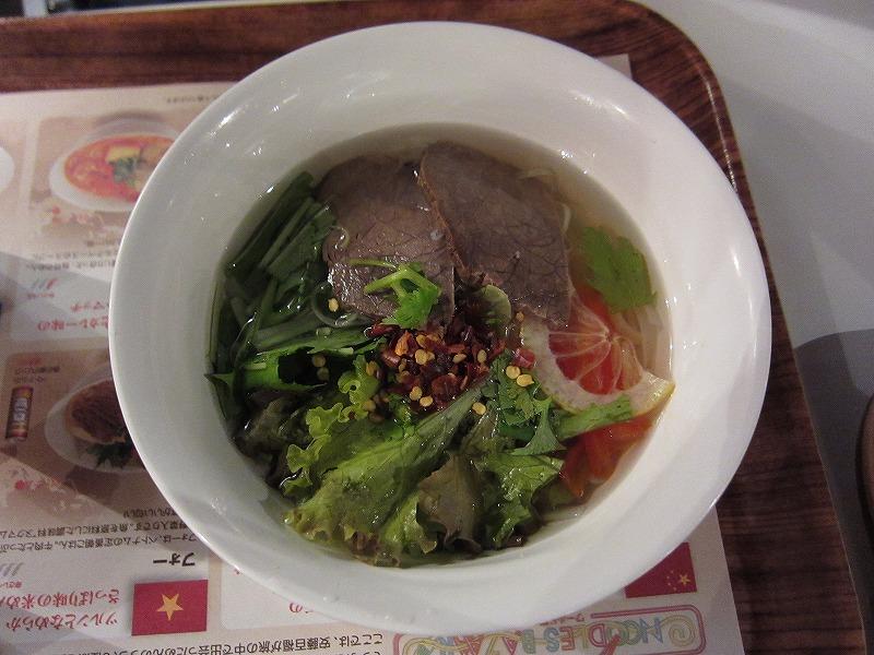 フォー  (ベトナム)  ¥300