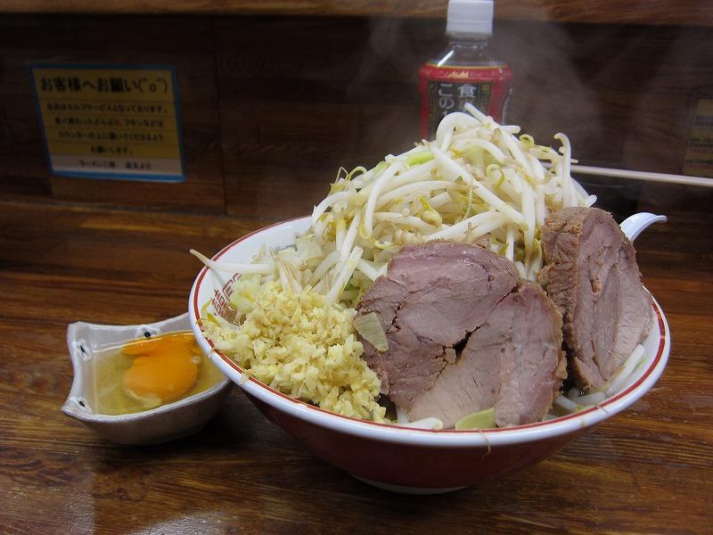 大ラーメン 麺カタメ しょうが 生卵  ¥800 + ¥50 + ¥50