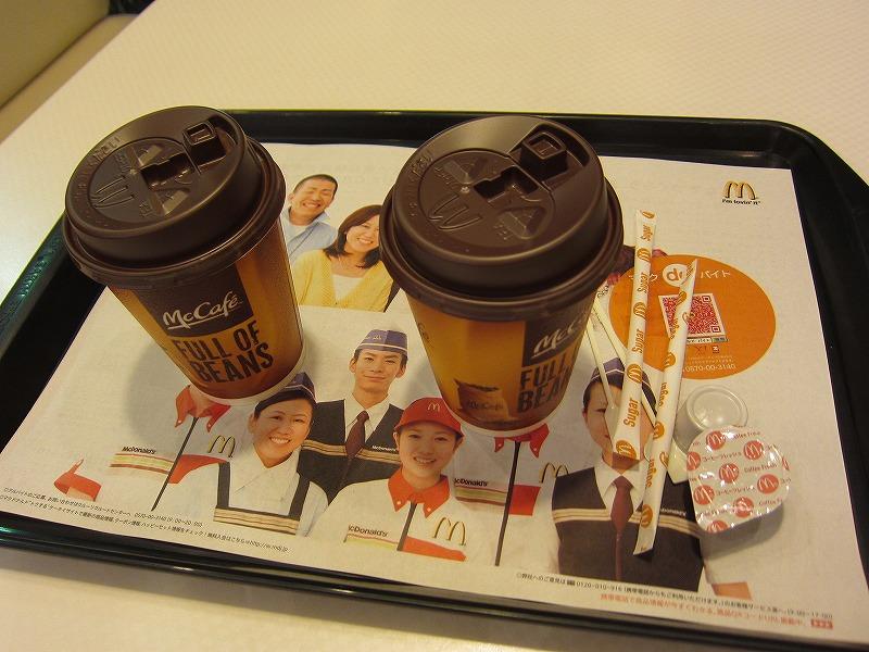 食後のコーヒーw