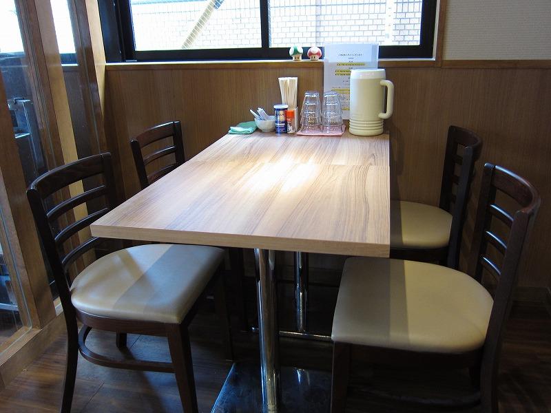 テーブル席w