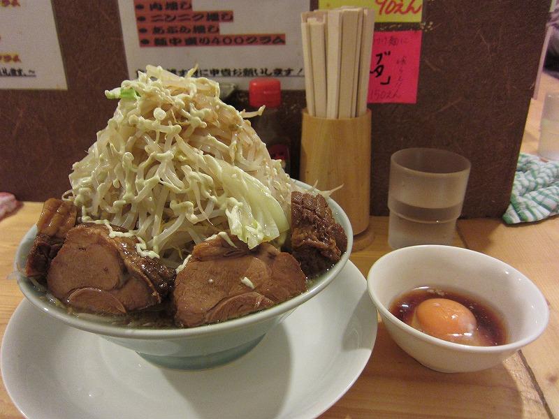 大豚シングル 生卵 ¥980+¥50