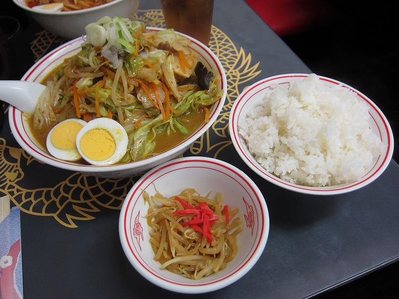 五目味噌セット ¥1130