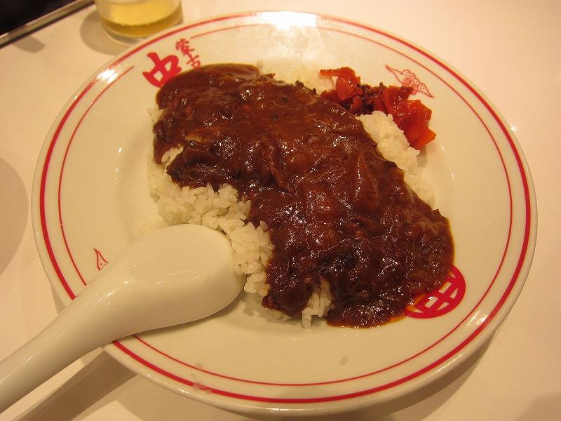 印度丼 ライス半分 ¥700