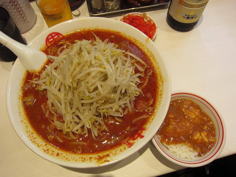 北極ジャンボ 麺カタメ 辛さ2倍 野菜大盛 プチ麻婆丼