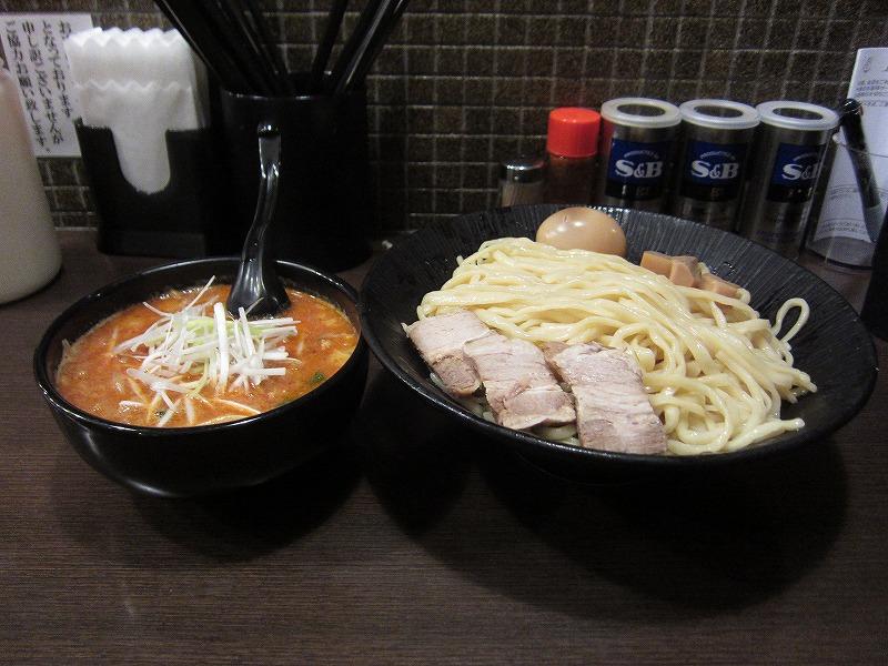辛味つけ大盛  ¥770