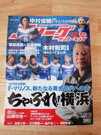 サッカーキング 008