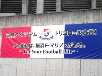 VS FC東京 035