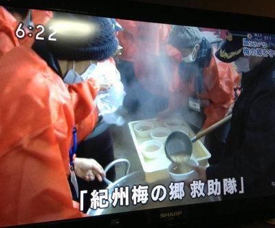 NHKで放送