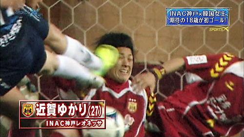 近賀選手今日行われた日韓なでしこ対決で顔を蹴られ顔面骨折の重症