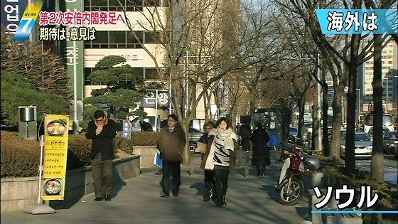 2012.12.26「NHKニュース7」世界の反応。「世界が警戒しています」と言いながら支那と韓国しか見せないNHK
