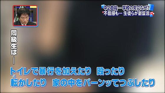 2012.7.8Mr.サンデー