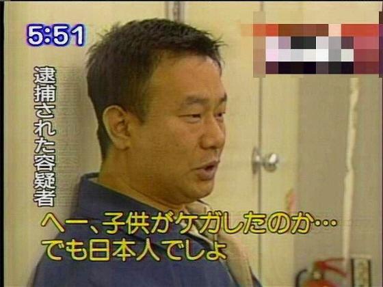 朝鮮人は日本人の子供が怪我しても死んでも何ともない