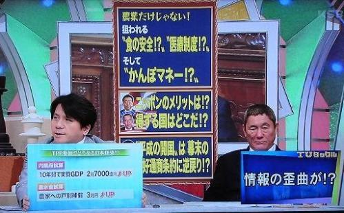 宮崎「ところがね、この日、この発表があった日の新聞というのは「この10年間で」というのを、朝日新聞を除いてすべての新聞が書いてない。」