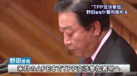 TPP交渉参加へ、首相固める シンガポールに伝達方針