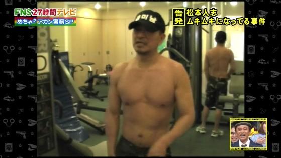 フジテレビ「27時間テレビ」では、松本人志がハングル文字の帽子をかぶっていたシーンも放送されていた