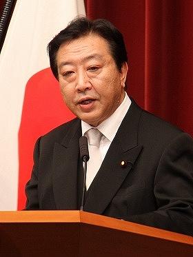 野田首相の真意はどちらに?