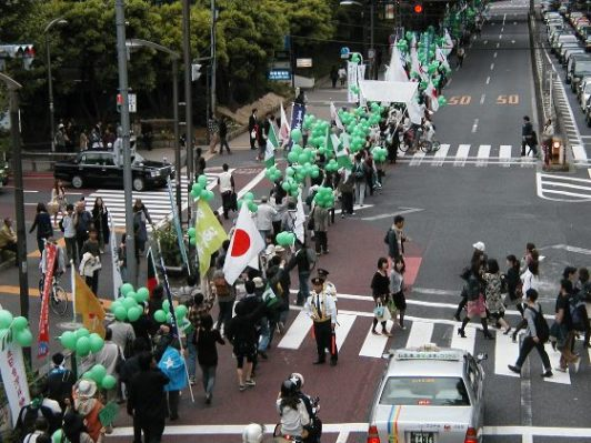 2009.5.16NHKに抗議する国民大行動