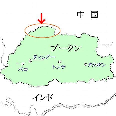 ブータン国土が小さくなった