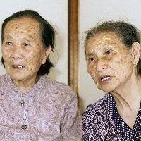 48人が入国直後に大阪市に生活保護を申請した問題で、心境を語る姉の林愛英(79)と妹の珠英(78)