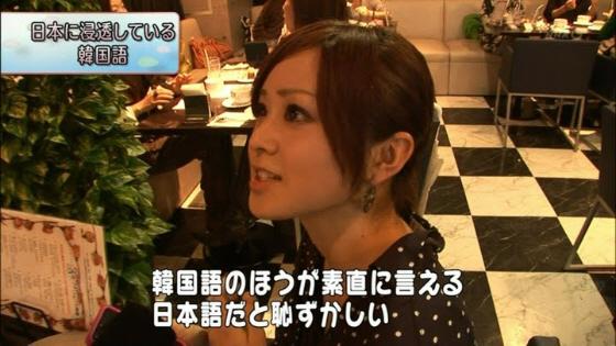 11月24日放送NHK「お元気ですか日本列島」の「日本に浸透している韓国語」 韓国語のほうが素直に言える 日本語だと恥ずかしい