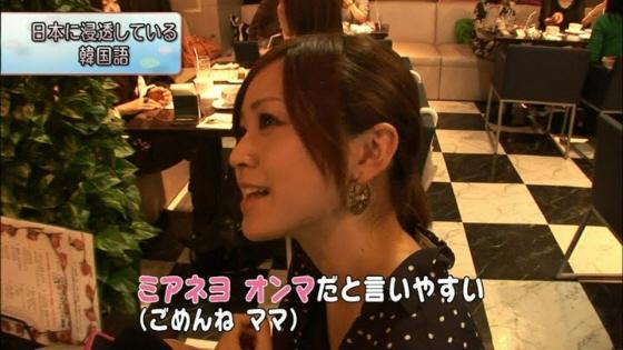 11月24日放送NHK「お元気ですか日本列島」の「日本に浸透している韓国語」ミアネヨ オンマ(ごめんね ママ)だと言いやすい