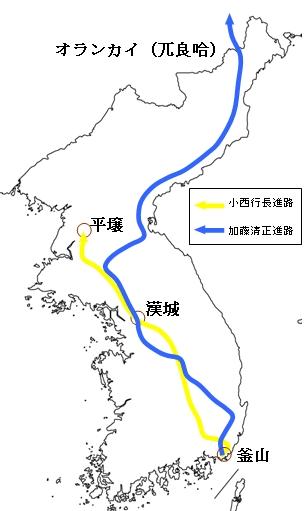 小西行長(黄線)及び加藤清正(青線)の進路