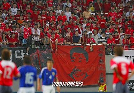 サッカー五輪代表による親善試合 日本対韓国