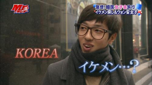 ミスターオクレのような韓国人を「いけめん?」として映すフジテレビ