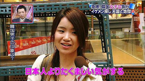 「日本人よりたくましい気がする」