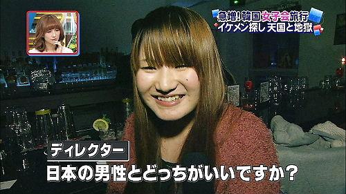「日本の男性とどっちがいいですか?」